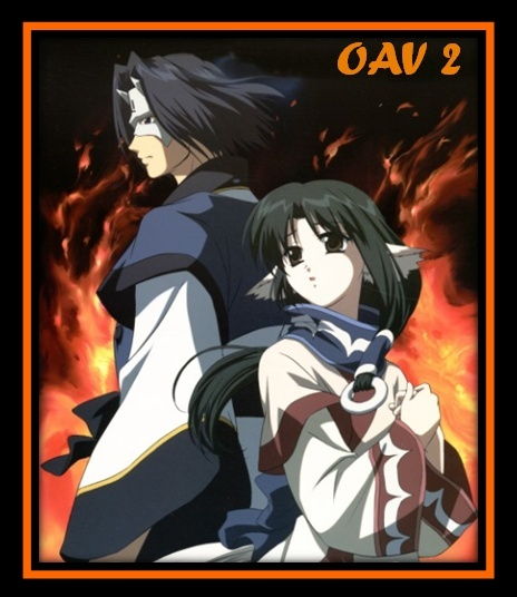 Utawarerumono – Le Chant des Rêves [2009-2010] [OAV] Logo_o10