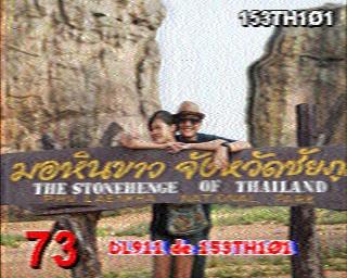 AMATEUR SSTV  Hist1010