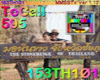 AMATEUR SSTV  Hist8710