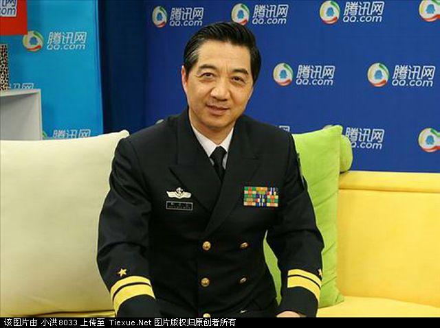 Nhận dạng một số chiến lược, chiến thuật của Trung Quốc hòng độc chiếm biển Đông Images35