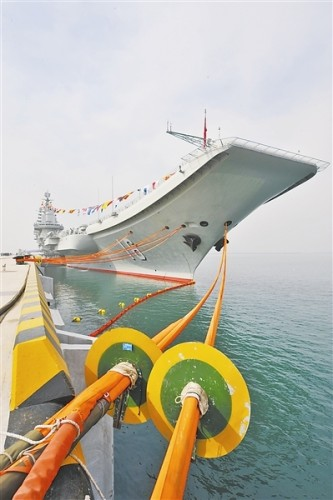 Những điểm yếu trí mạng của hải quân Trung Quốc Lieu2010