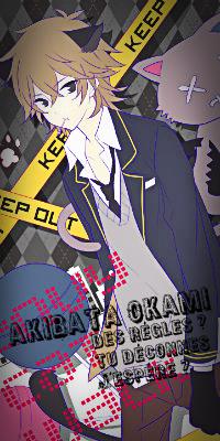Akibata Okami