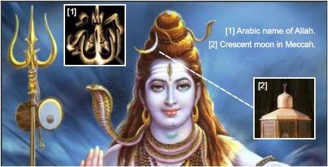 Allah est il le fils de la deesse Shiva ? Ff10