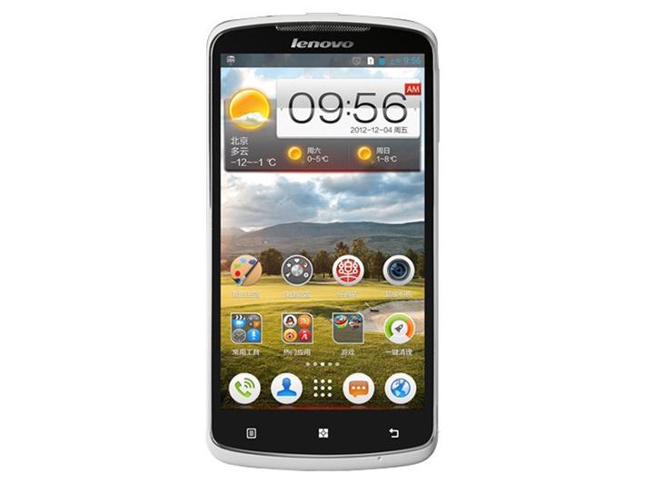 Cell Phone (LENOVO S920) Lenovo10