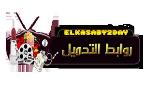حصريا البوم جنات الجديد 2013 - حب جامد Radio Q 320Kpbs   13394710