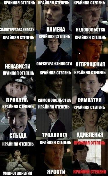 Sherlock BBC - Страница 6 Gzbnfk10