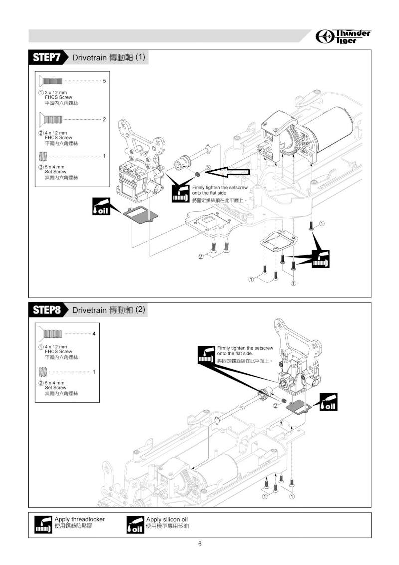 Novice : besoin de conseils suite achat Thunder Tiger MT4 G3 - Page 3 Sans_t10