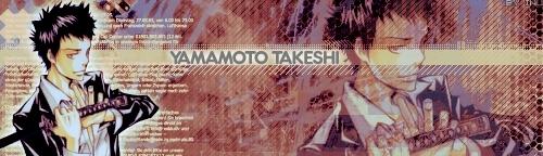 Toshiro est-il mort ? Banner10