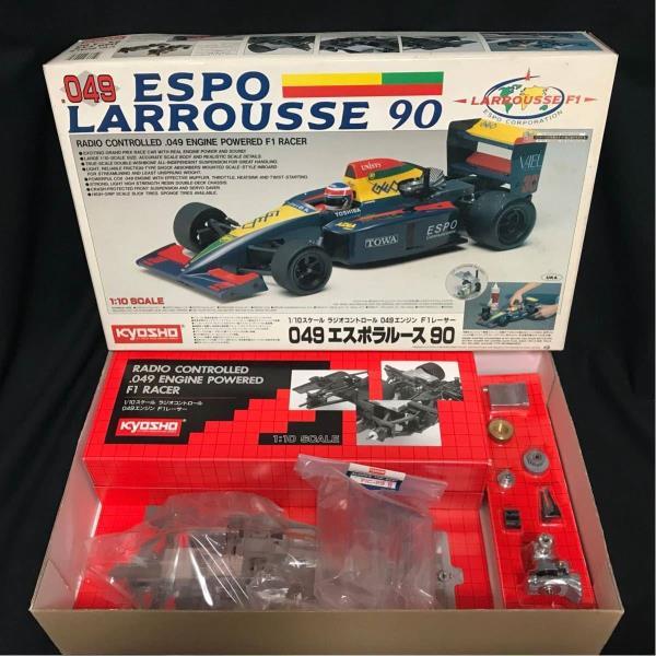 The Cars are the Stars Contest. Espo_l10