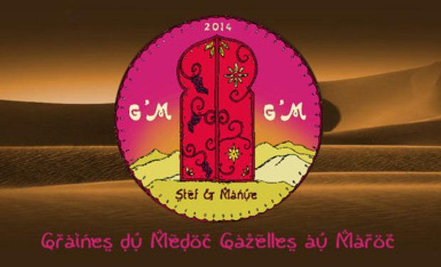 Soutenez le projet : graines du medoc gazelles au maroc Large_10