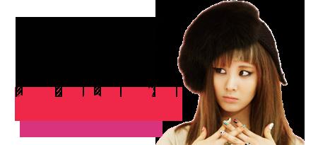 [2013] Yoona's Birthday Message Thread  Yyy10