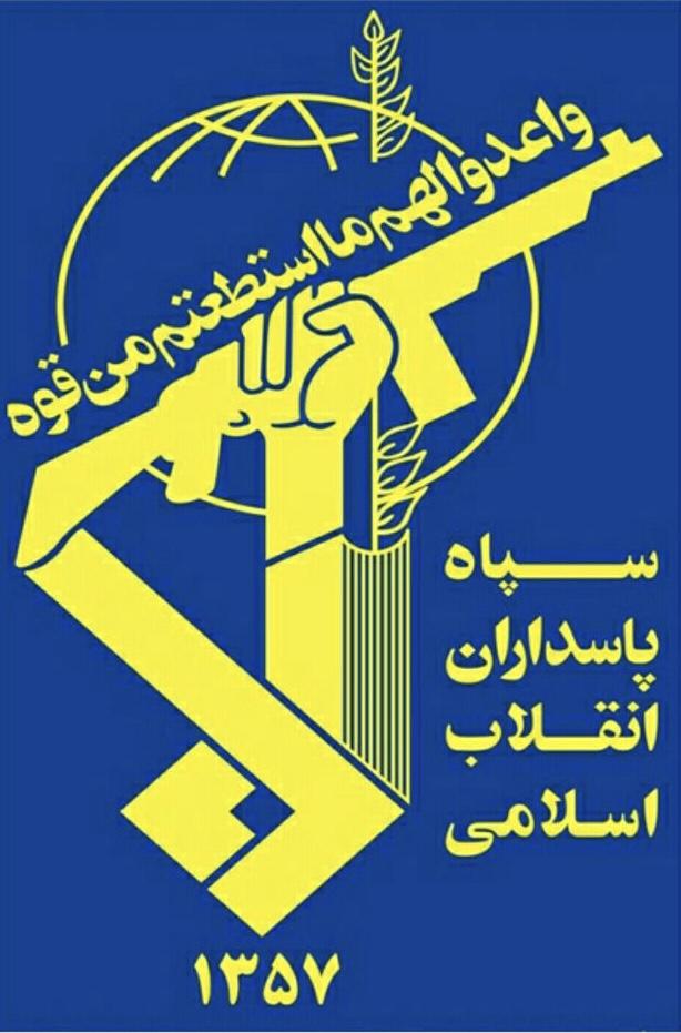 États-Unis-Iran: le risque d'un embrasement - Page 5 44a9e110