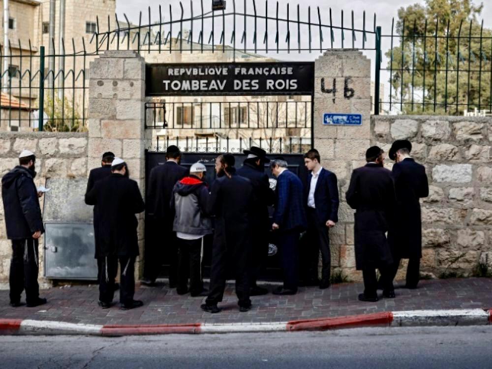 Jérusalem capitale d'Israël répond à un mouvement historique - Par l'Abbé Alain Arbez  - Page 2 82534210