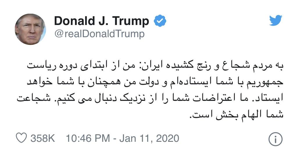 États-Unis-Iran: le risque d'un embrasement - Page 4 86676f10