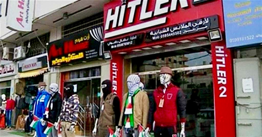 Jérusalem capitale d'Israël répond à un mouvement historique - Par l'Abbé Alain Arbez  - Page 2 Bfeba310