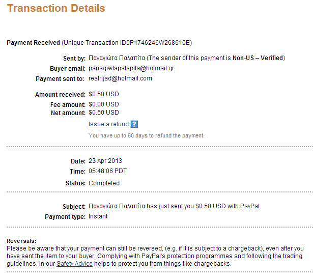 :3 Payment proof Untitl12
