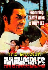 1977 / Неуязвимые из Шаолиня / Shaolin invincibles / Yong zheng ming zhang Shao Lin men 0211
