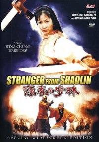 1977 / Странник из Шаолиня (Настоящая история Вин Чун) / Stranger From Shaolin 33059310