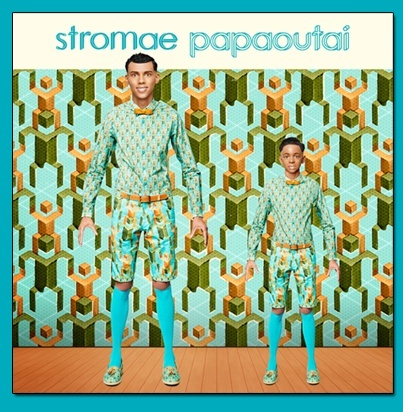 07/05/13: Papaoutai - teaser 694ad010
