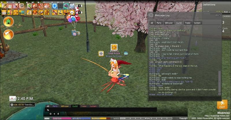 Athena White Noise Thread Mabino13