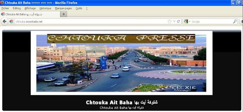 Presse Amazigh  Chtouk11