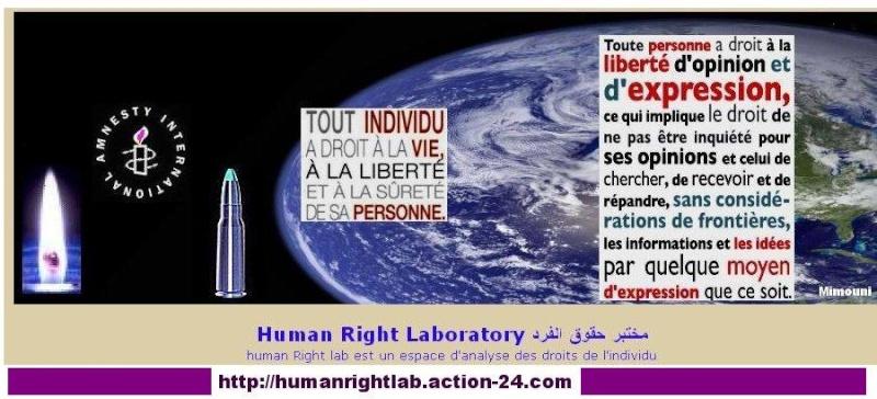 Presse Amazigh  Humari10