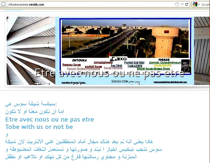 شبكة سوس ثقافة و إعلام Mimoun11