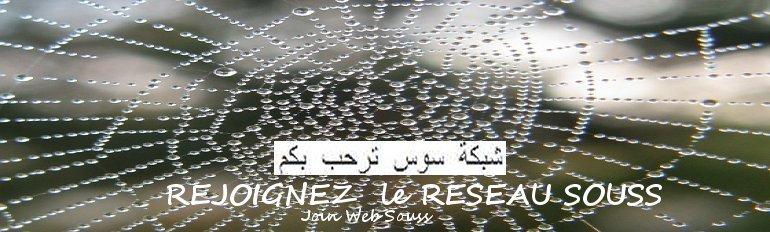 tag = carte membre reseau Souss Souss_10
