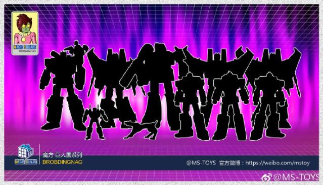[Magic Square Toys] Produit Tiers - Jouets MS-Toys format Legend - Personnages G1 - Page 10 006xot11