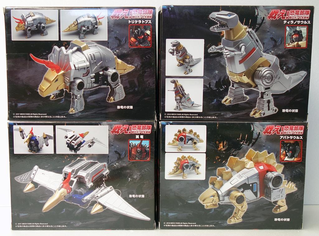 Collection de TransFarmer Mf_toy11
