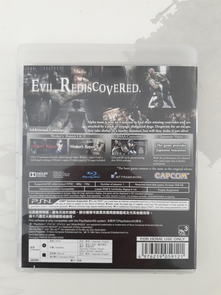 [VDS/ECH] La boutique de PsychO: Ajout Resident Evil HD Remaster PS3 20200811