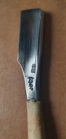 Mon 1er Kamisori  20200922