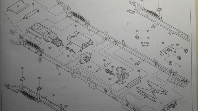 M911 C HET w/M747 HEAVY EQUIPMENT SEMI TRAILER de HOBBY BOSS AU 1/35 20200213