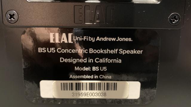 ELAC BS U5 Uni-Fi Slim Bookshelf Speakers (Used) Img_2332