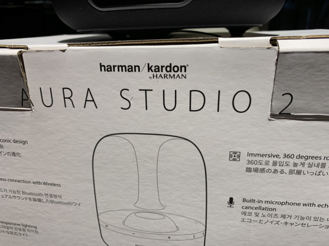 Harman Kardon AURA STUDIO 2 Wireless speaker with box full set (Used) Img_7636