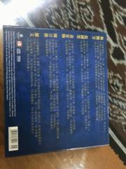 Used Chinese & English CDs Img_1016