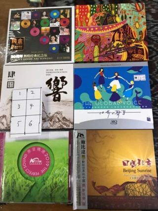 Various Artists Chinese CDs (used) - All sold Variou10