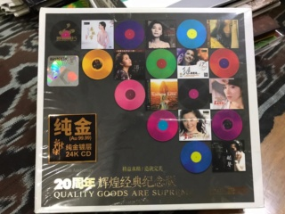 Various Artists Chinese CDs (used) - All sold Vc2gol10