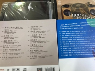 Various Artists Chinese CDs (used) - All sold Vc410
