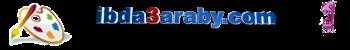 مسابقه افضل تصميم واجهة رمضانية + فاصل توقيع على الإبداع العربي  - صفحة 2 77777710