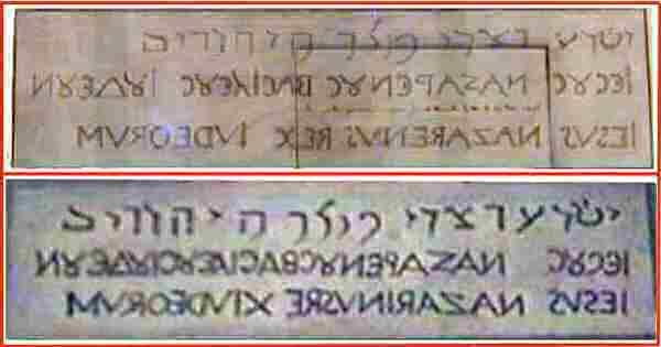 La Vraie Croix de Jésus découverte par Sainte Hélène mère de Constantin Titulu10