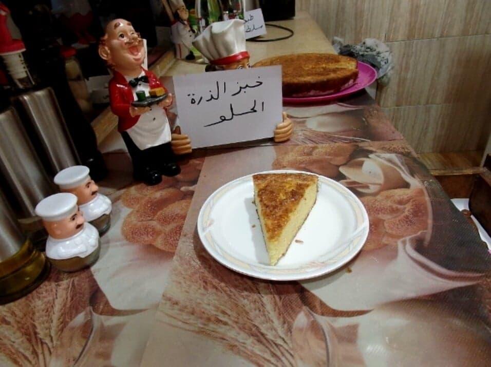 خبز الذرة الحلو ..أحلي من البسيسة مع الست مفيدة 10273510