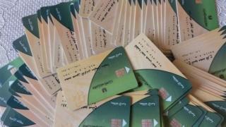 بعد قرار وزير التموين.. 3 خطوات لإضافة الزوجة على بطاقة الزوج 1411