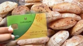 هدية من البرلمان للمصريين..زيادة دعم الفرد على بطاقة التموين لـ100 جنيه 16410