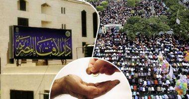 الإفتاء توضح حكم زكاة الأسهم والمطالب بإخراجها 20180611