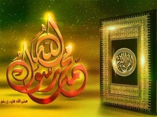 حكم التنازل عن الميراث.. البحوث الإسلامية يحدد 4 يجب توافرها قبل التنازل 2018_510