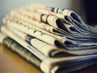 إعلان نتيجة الثانوية العامة والحد الأدنى للأجور.. أبرز عناوين الصحف 2019_725