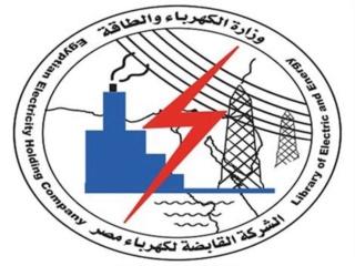 """بالشروط.. """"القابضة للكهرباء"""" تعلن قبول دفعة جديدة من طلبة الإعدادية 2019_729"""
