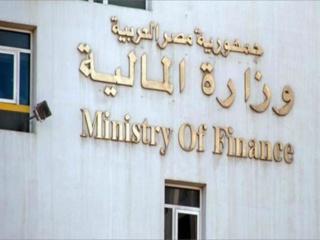 المالية تعلن القواعد التنفيذية لتطبيق الحد الأدنى للأجور 2019_745