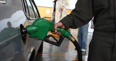 مصادر: لجنة تسعير البنزين تقرر تثبيت الأسعار لمدة 3 أشهر 20200716